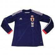 Maillot De Foot 2014/2015 Japon Domicile Manche Longue Coupe Du Monde