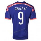 Maillot De Foot Japon 2014 Coupe Du Monde Okazaki Domicile