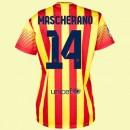 Nouveaux Maillot De Femme (Javier Mascherano 14) Barcelone 2014 2015 Extérieur Fiable Marseille
