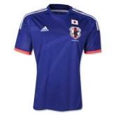 Japon Maillot De Football Domicile Coupe Du Monde 2014 Adidas