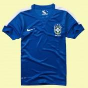 Les Nouveau Maillot De Foot Brésil 2014 2015 Extérieur Nike Alsace