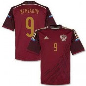 Maillot De Foot 2014/2015 Russie Domicile Coupe Du Monde (9 Kerzakov) France Site Officiel