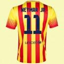 Maillot De Foot Barcelone (Neymar Jr 11) 2015/16 Extérieur Alsace