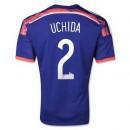 Maillot De Foot Japon Domicile Coupe Du Monde 2014 (2 Uchida)