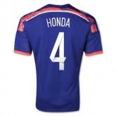 Maillot De Foot Japon Domicile Coupe Du Monde 2014 (4 Honda)