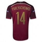 Maillot De Foot Russie Domicile Coupe Du Monde 2014 (14 Pavlyuchenko) Soldes Cannes