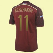 Maillot De Football Russie (Kerzhakov 11) 2014 World Cup Domicile Rabais Paris