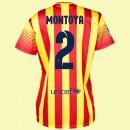 Maillot Football Femmes Barcelone (Martin Montoya 2) 2015/16 Extérieur France