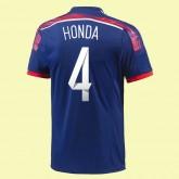 Maillots Japon (Honda 4) 2014 World Cup Domicile Adidas Prix